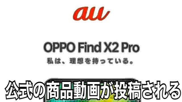 f:id:Azusa_Hirano:20200717194635j:plain