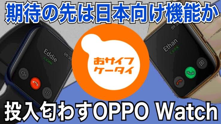 f:id:Azusa_Hirano:20200718151220j:plain