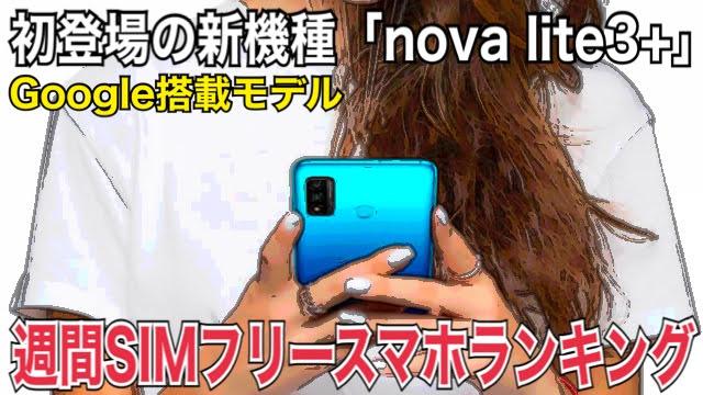 f:id:Azusa_Hirano:20200718203610j:plain