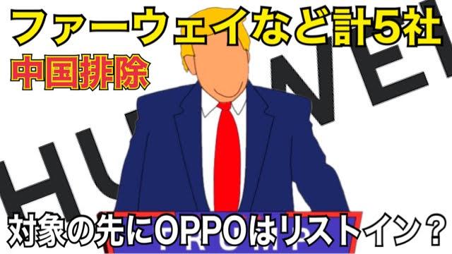 f:id:Azusa_Hirano:20200719033740j:plain