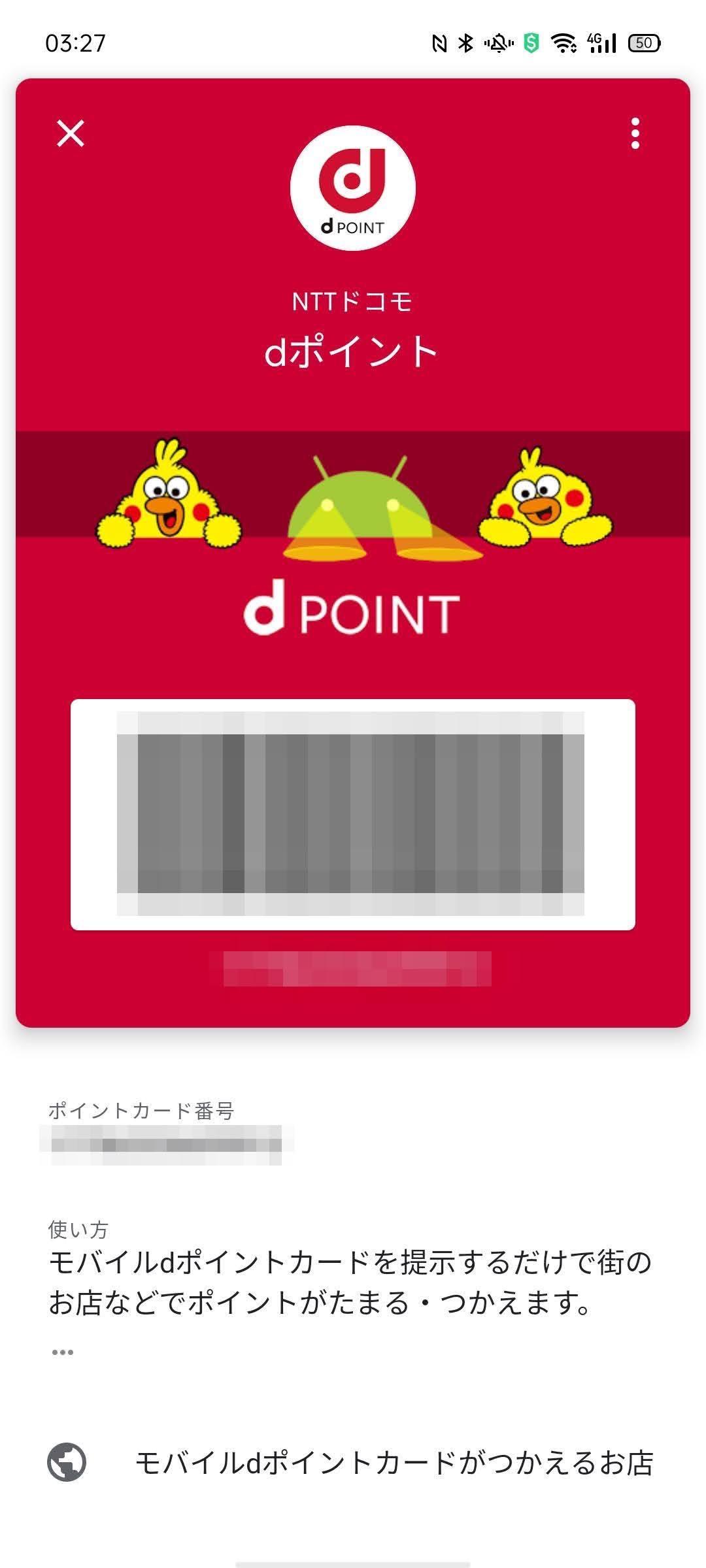 f:id:Azusa_Hirano:20200720033705j:plain
