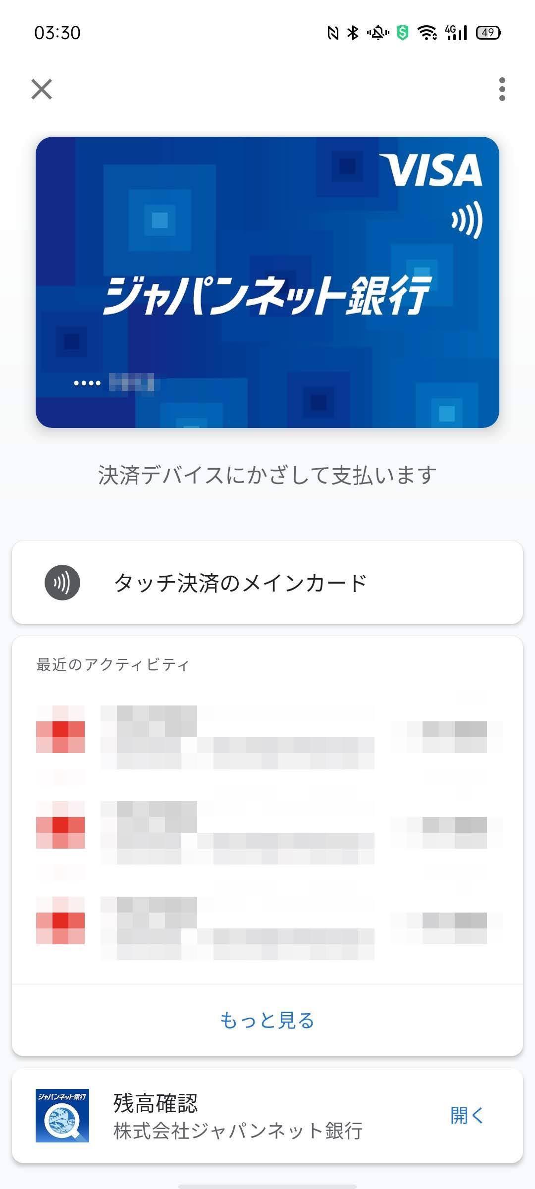f:id:Azusa_Hirano:20200720033719j:plain