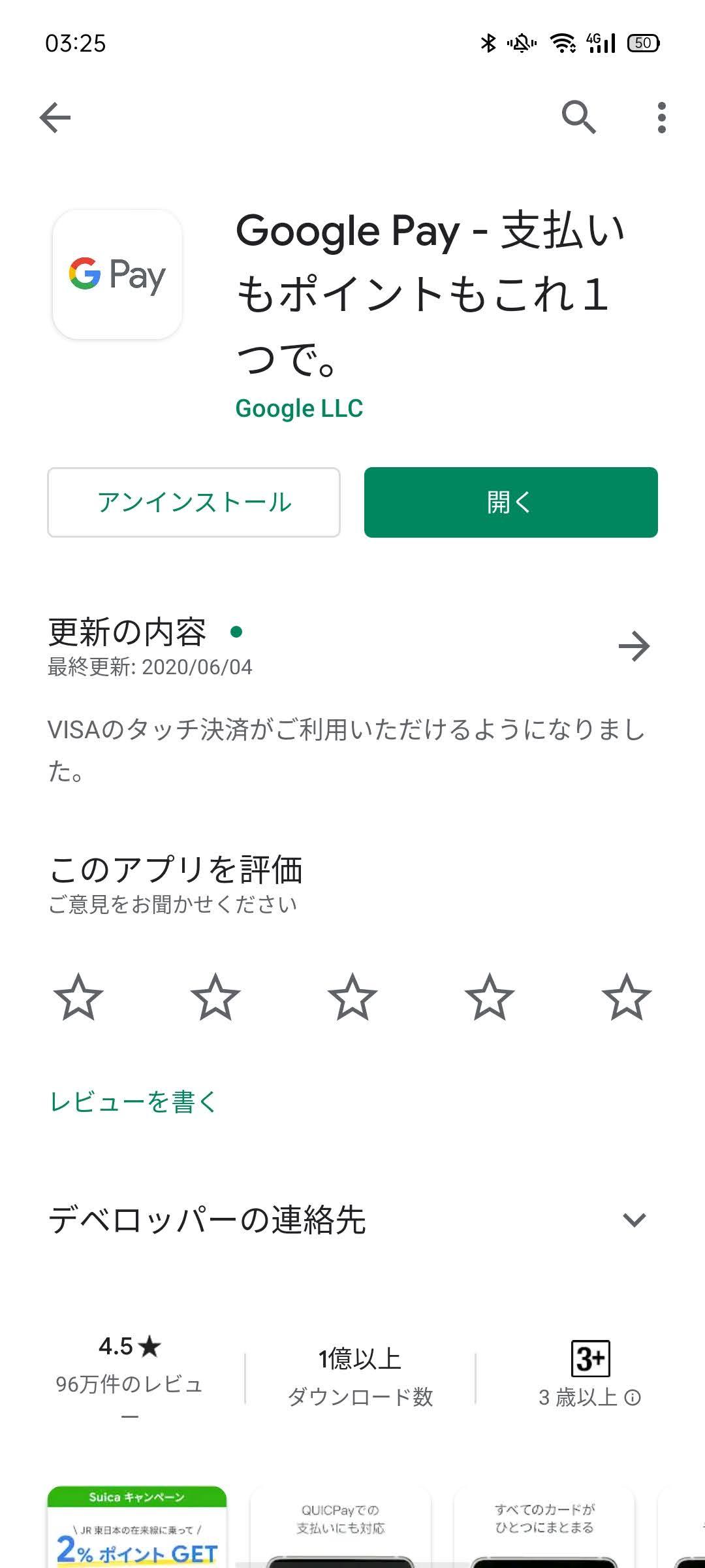 f:id:Azusa_Hirano:20200720033725j:plain