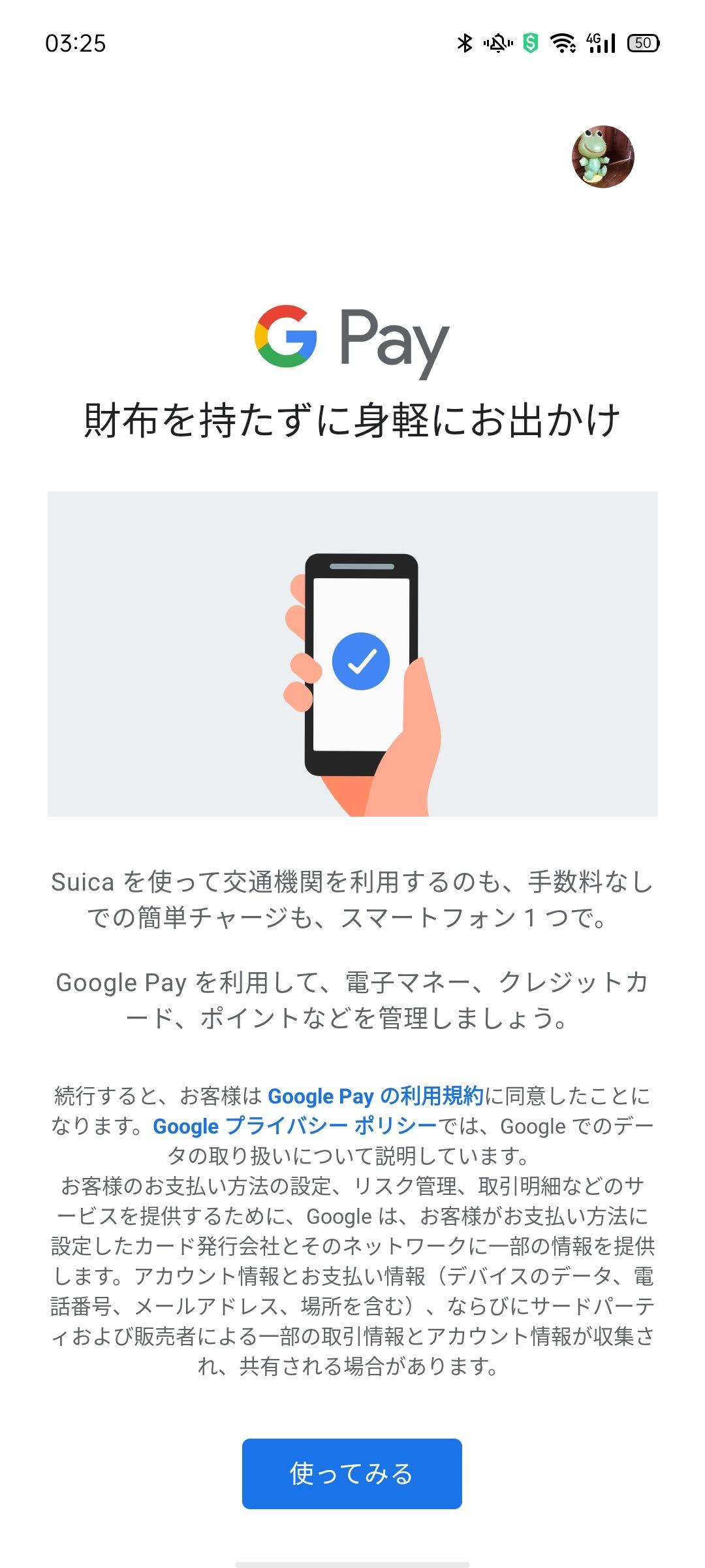 f:id:Azusa_Hirano:20200720033735j:plain