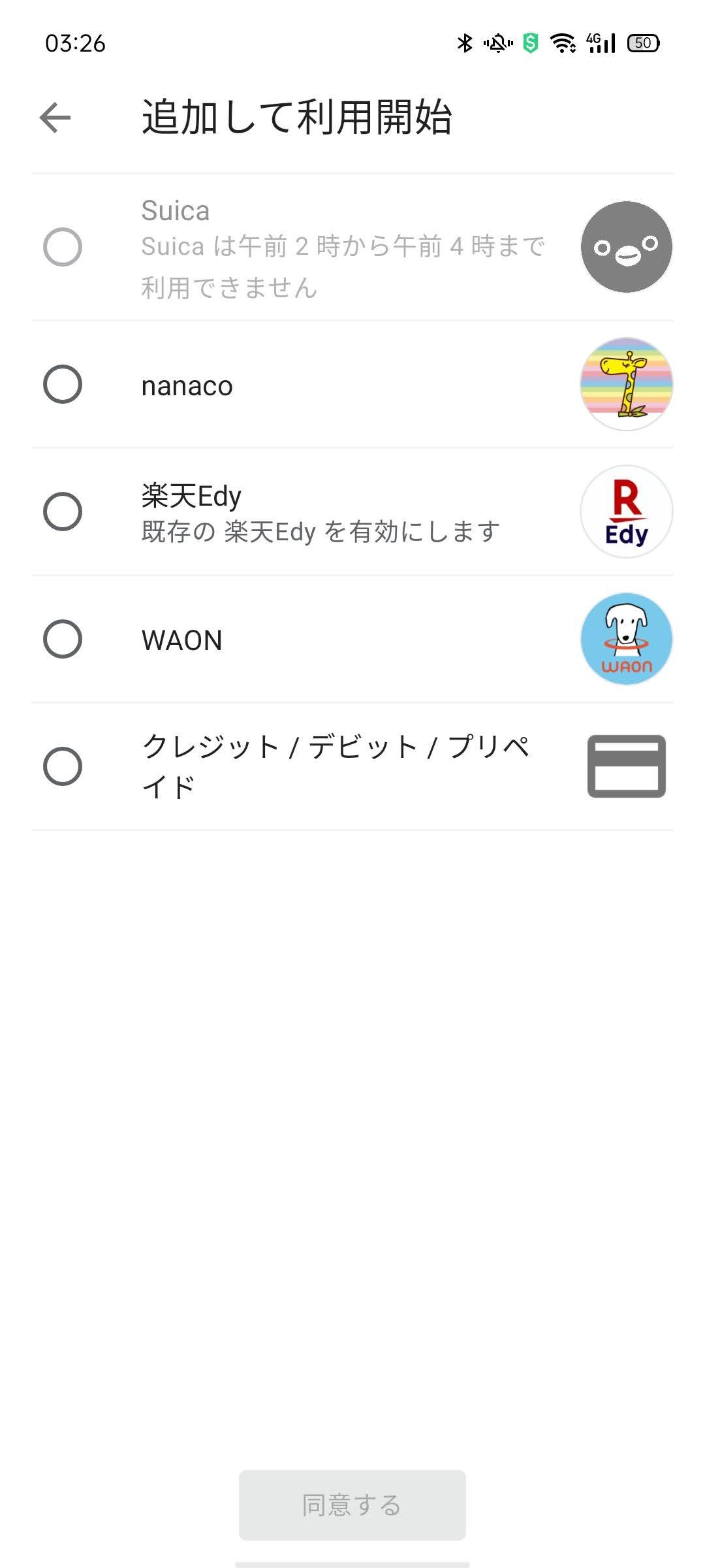 f:id:Azusa_Hirano:20200720033740j:plain
