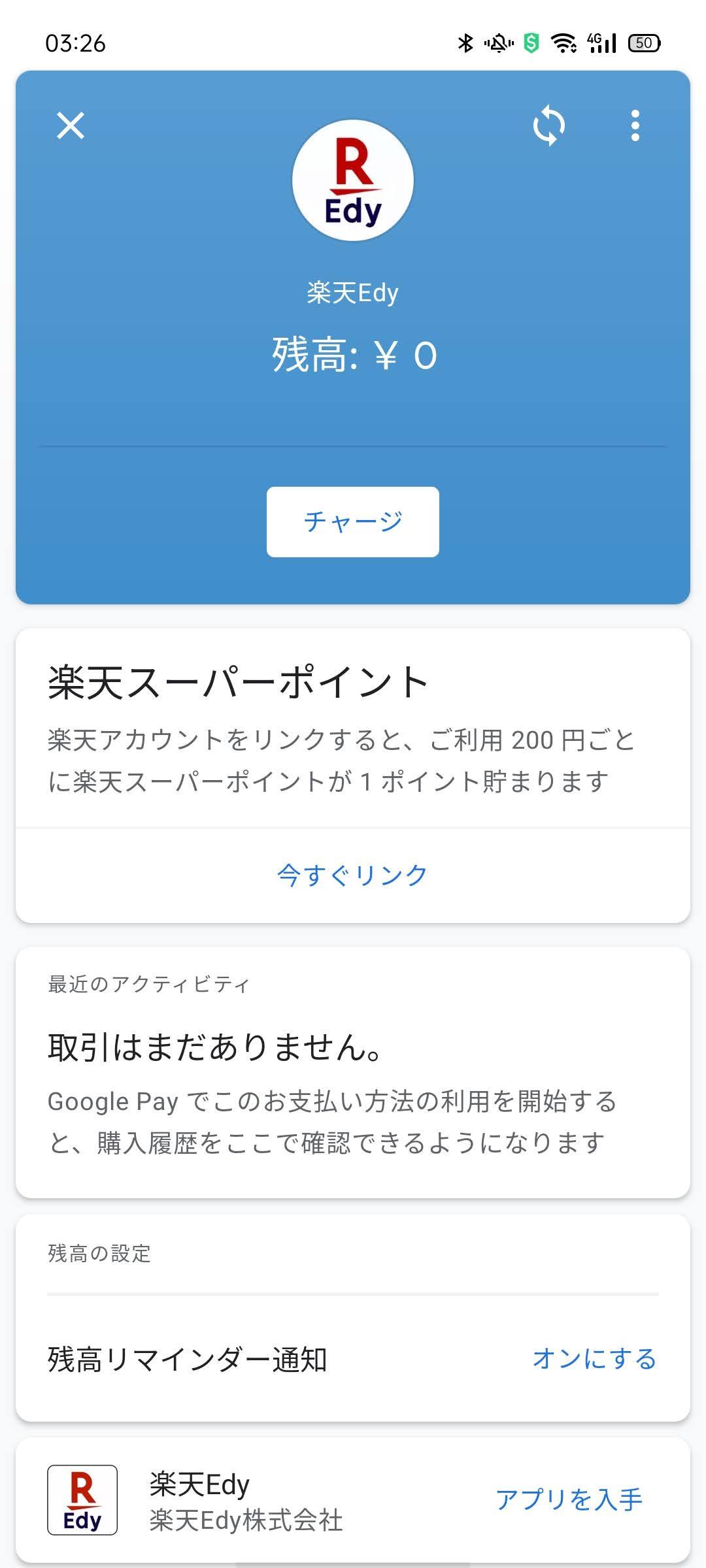 f:id:Azusa_Hirano:20200720033749j:plain