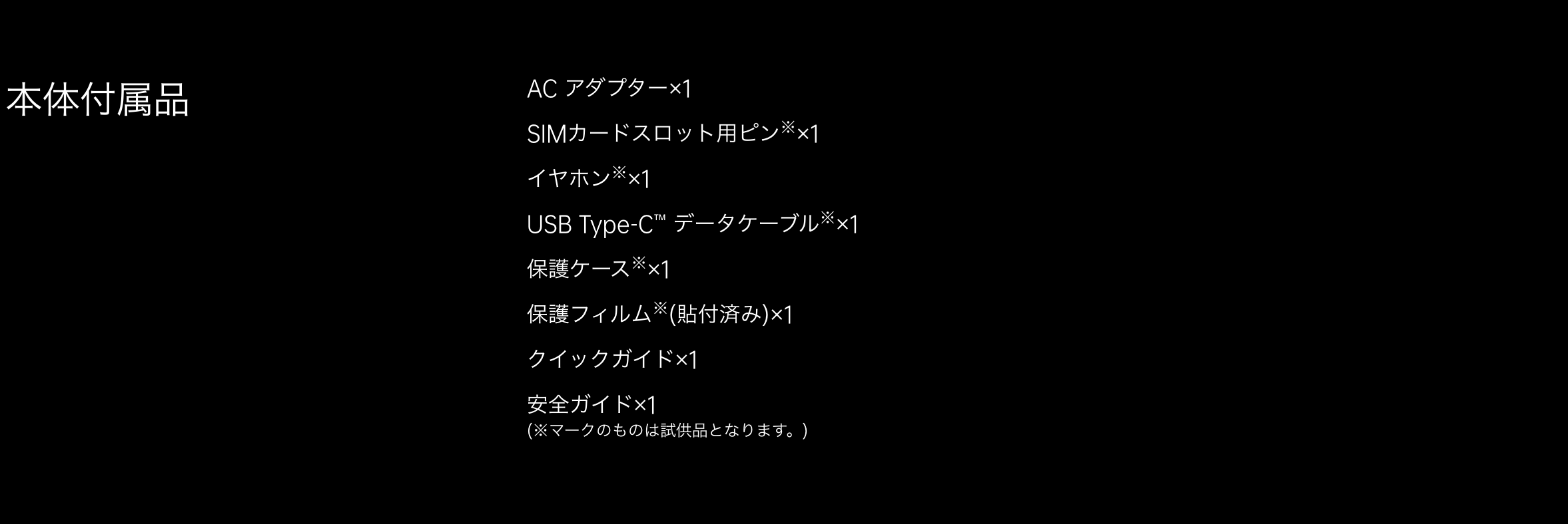 f:id:Azusa_Hirano:20200721011128p:plain