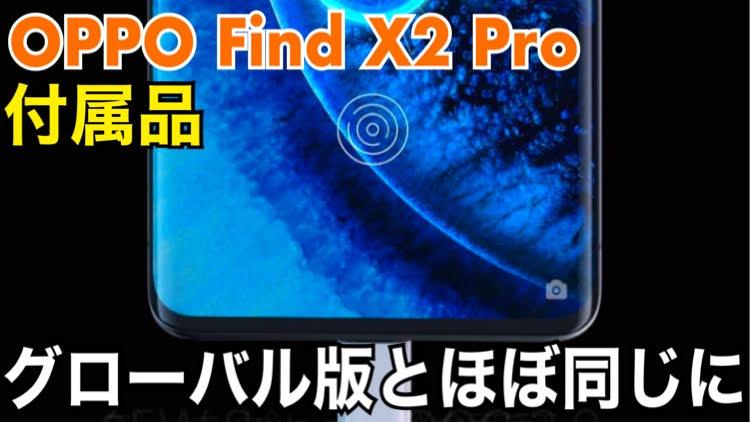 f:id:Azusa_Hirano:20200721020252j:plain