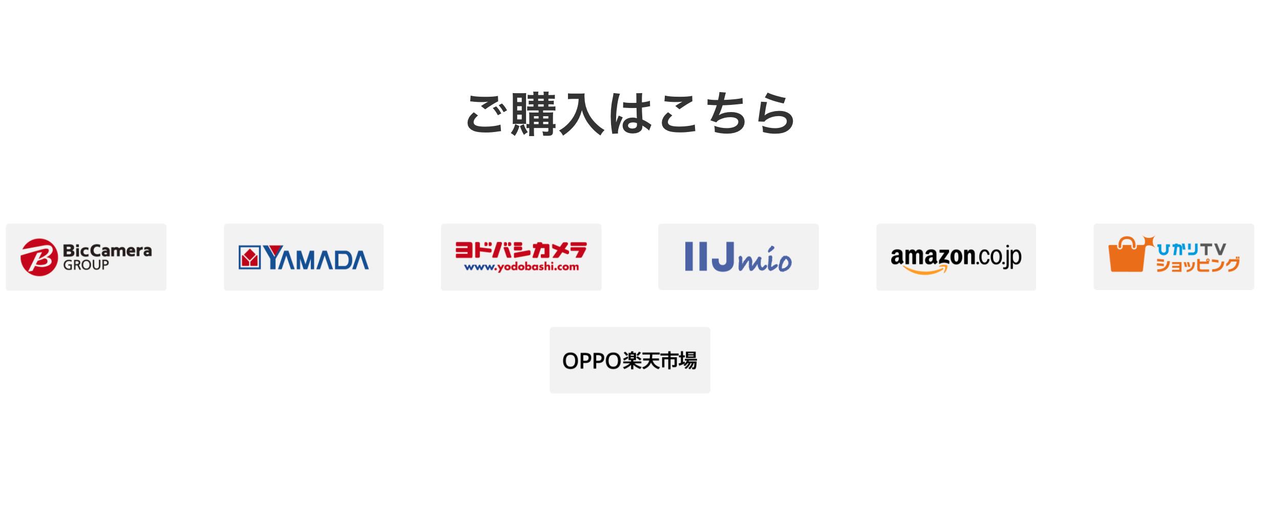 f:id:Azusa_Hirano:20200721153110p:plain