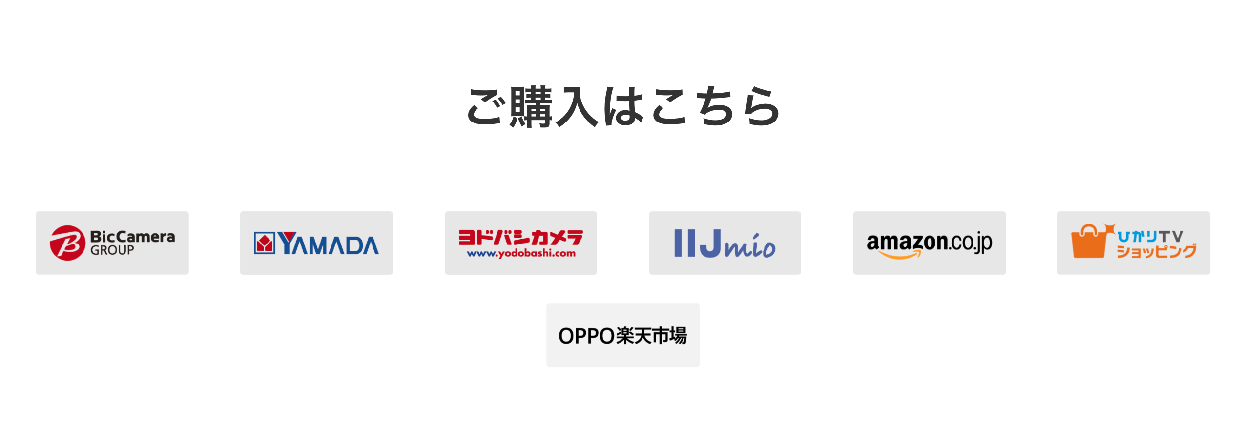 f:id:Azusa_Hirano:20200721170745p:plain