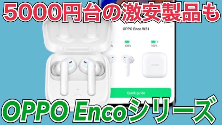 f:id:Azusa_Hirano:20200721172716j:plain