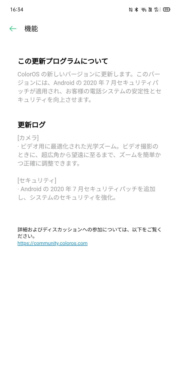 f:id:Azusa_Hirano:20200722092220j:plain
