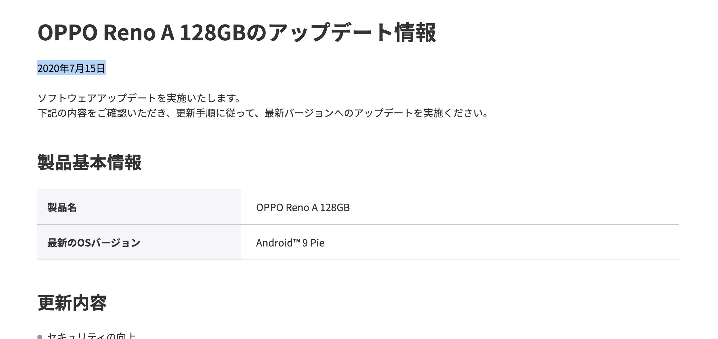 f:id:Azusa_Hirano:20200722095300p:plain