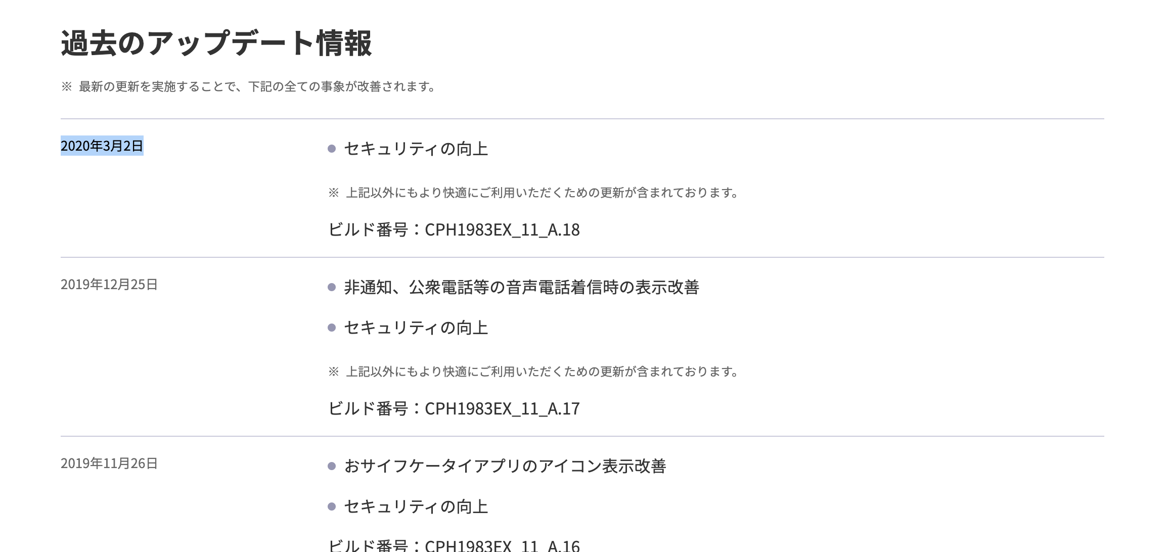 f:id:Azusa_Hirano:20200722095306p:plain