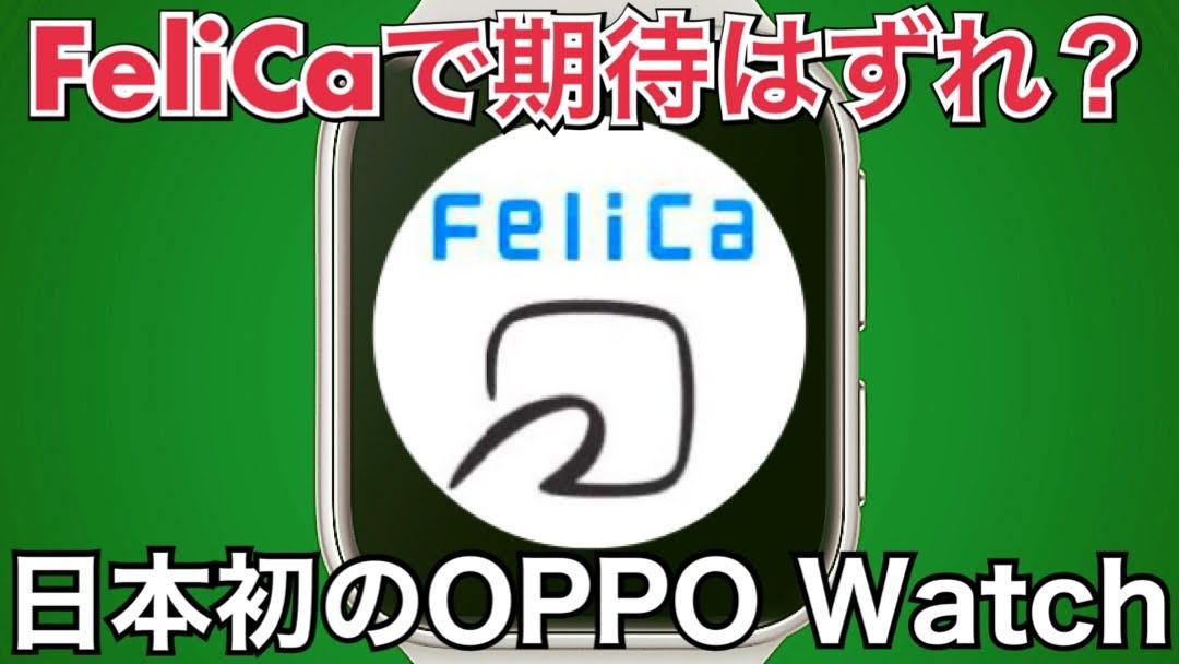 f:id:Azusa_Hirano:20200722130752j:plain
