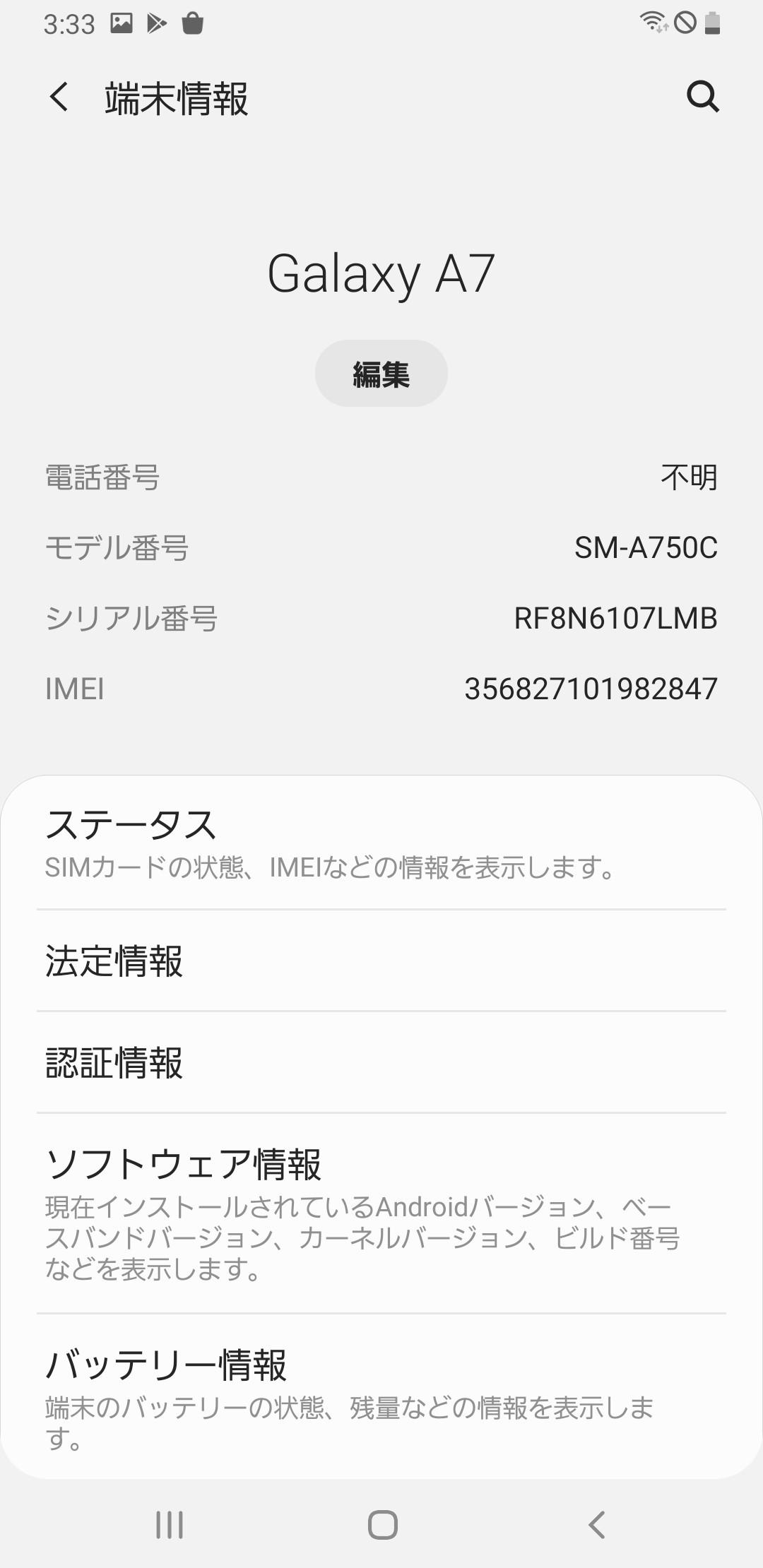 f:id:Azusa_Hirano:20200722175904j:plain