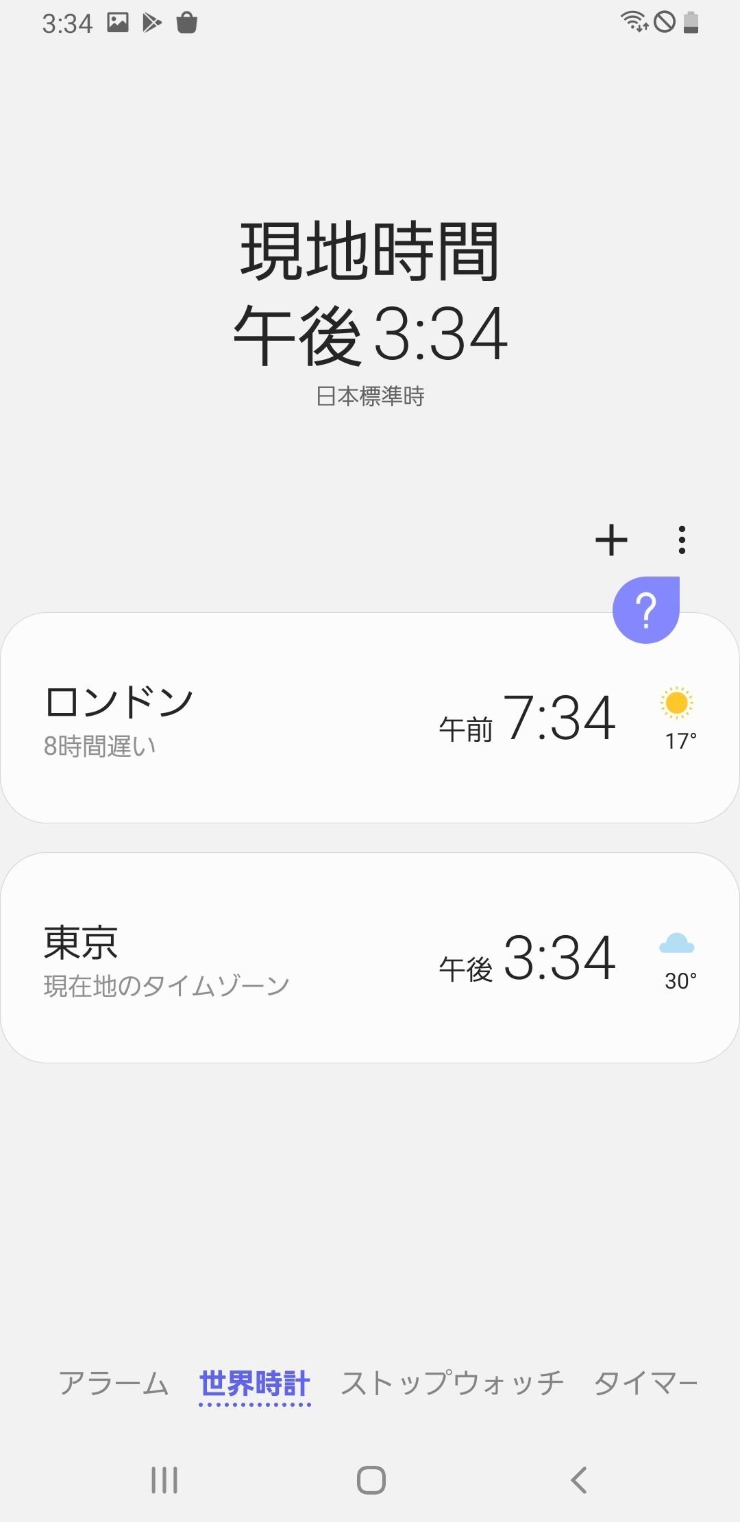f:id:Azusa_Hirano:20200722175930j:plain