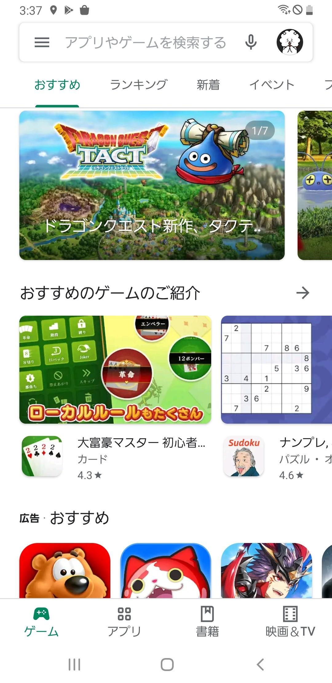 f:id:Azusa_Hirano:20200722175935j:plain