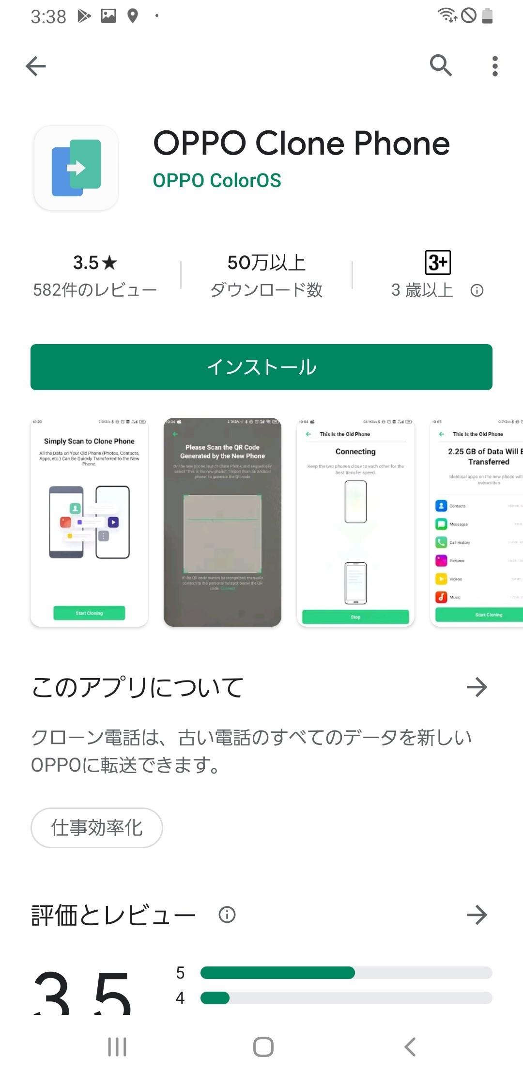 f:id:Azusa_Hirano:20200722175940j:plain