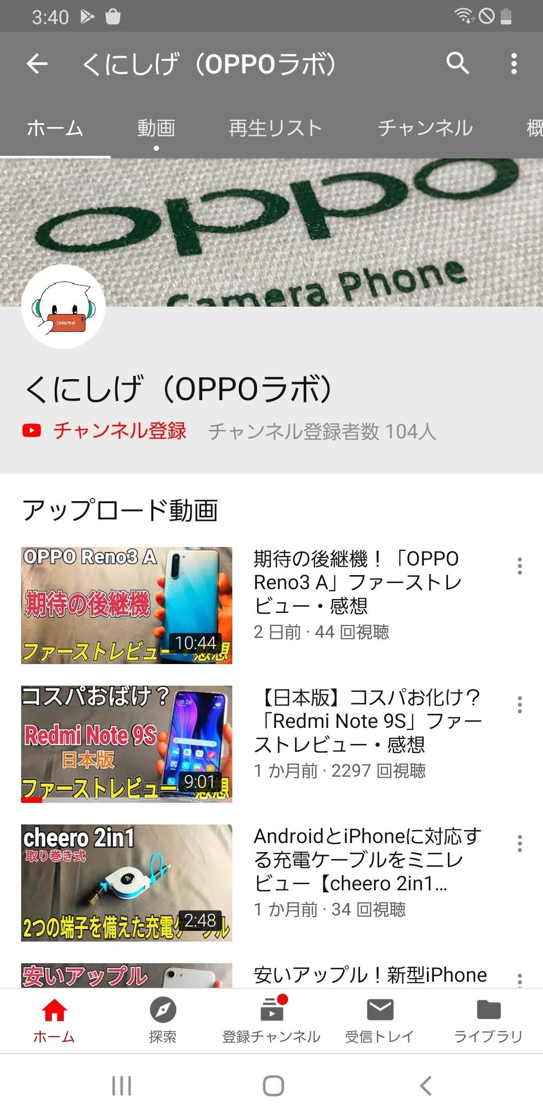 f:id:Azusa_Hirano:20200722175945j:plain