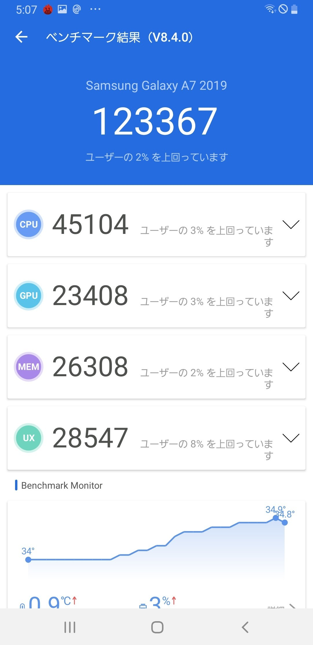 f:id:Azusa_Hirano:20200722180008j:plain