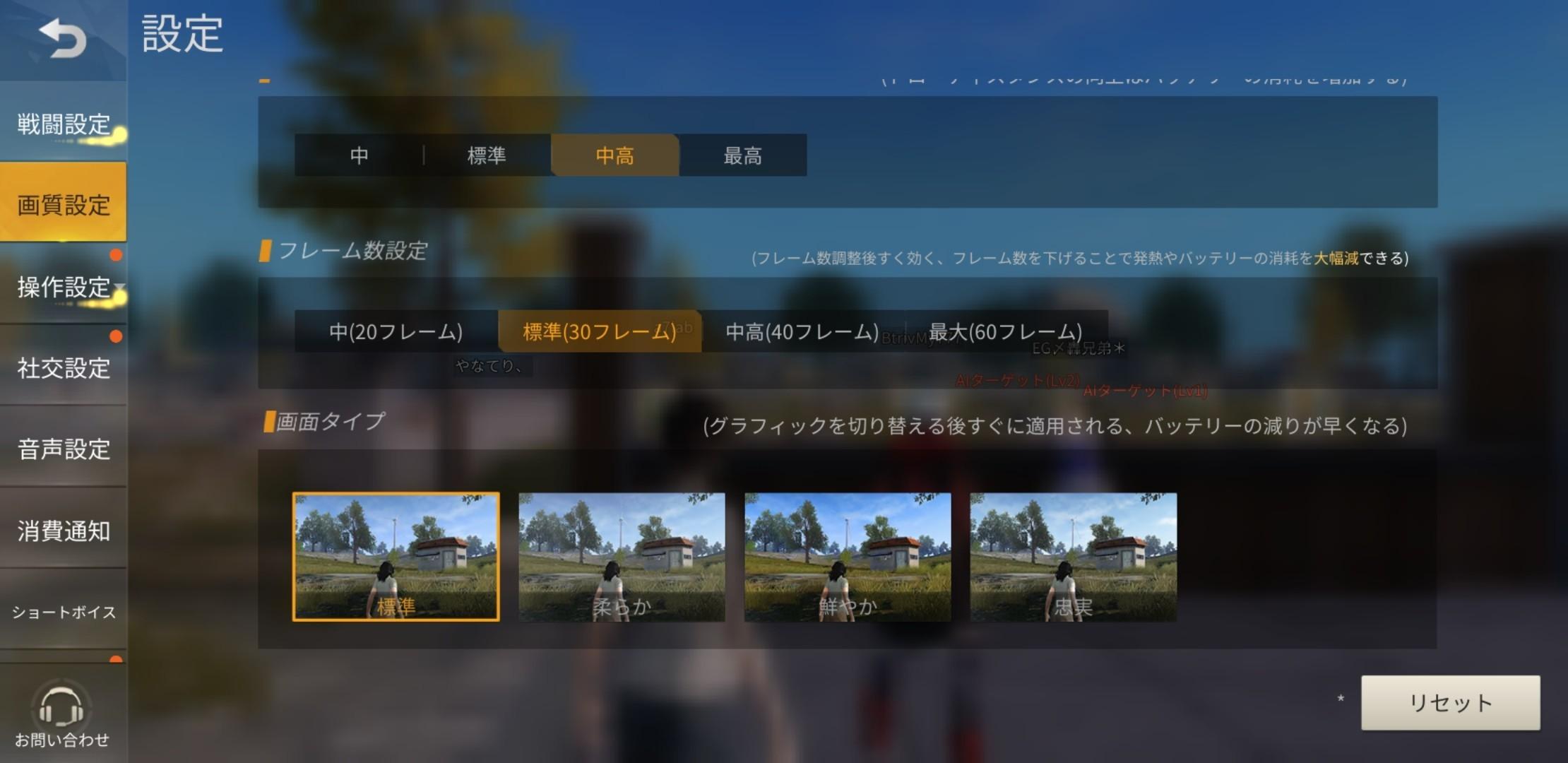 f:id:Azusa_Hirano:20200722195007j:plain