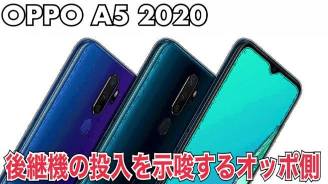 f:id:Azusa_Hirano:20200724030217j:plain