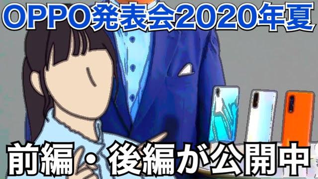 f:id:Azusa_Hirano:20200724052821j:plain