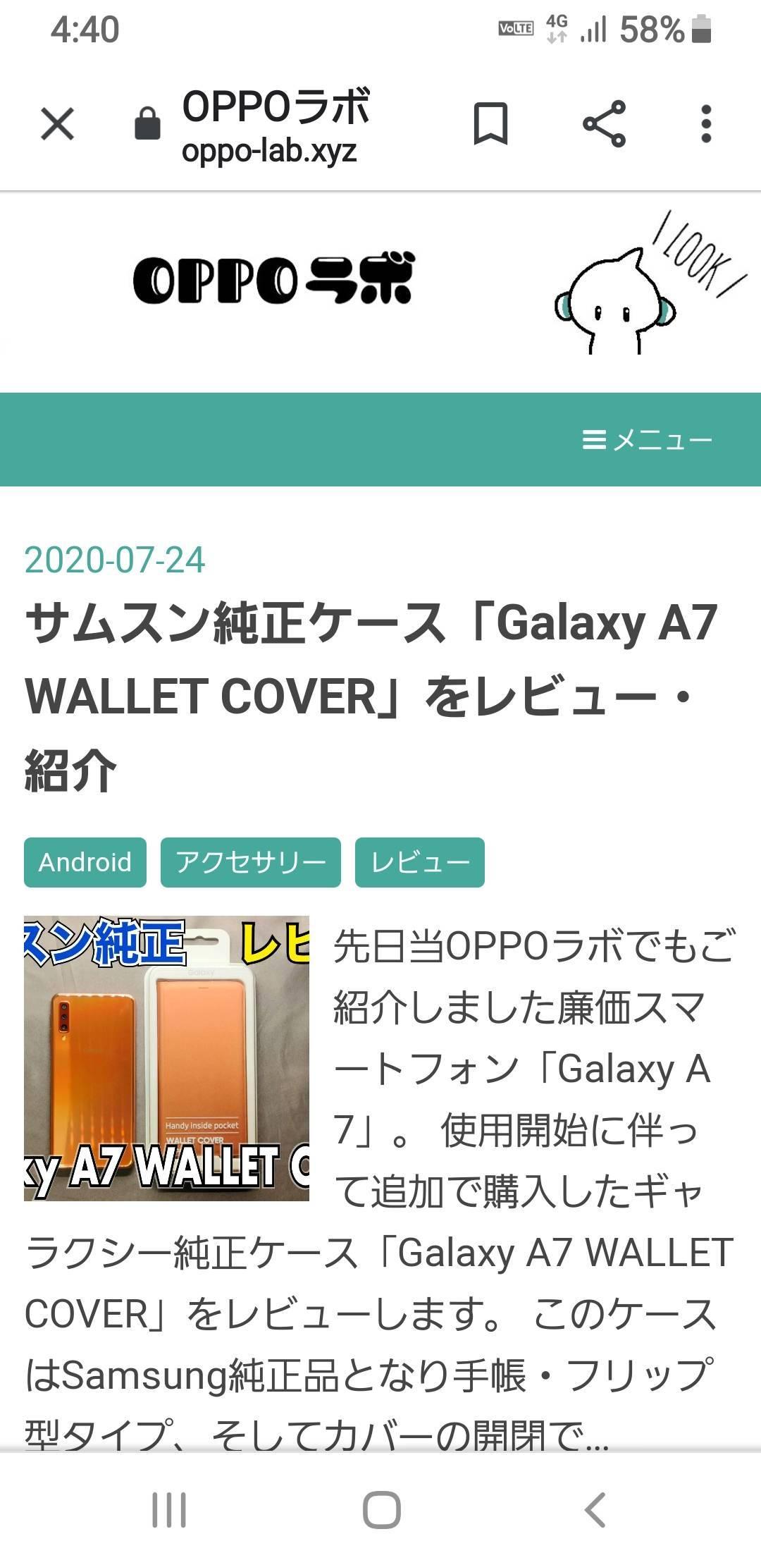 f:id:Azusa_Hirano:20200725045449j:plain