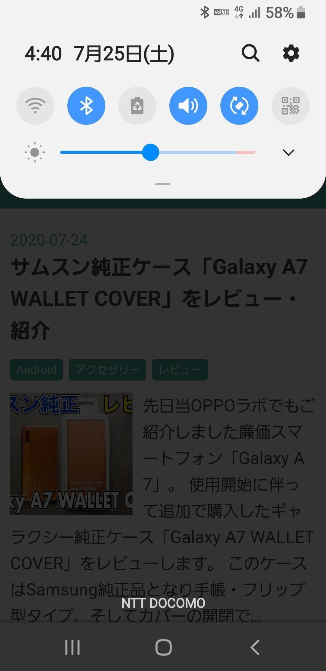 f:id:Azusa_Hirano:20200725045455j:plain