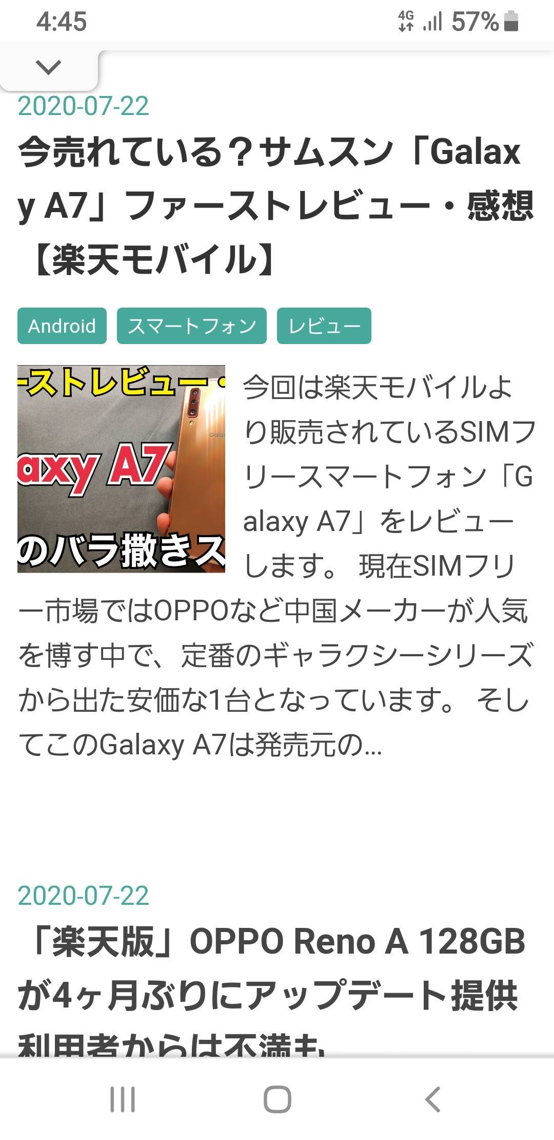 f:id:Azusa_Hirano:20200725045517j:plain