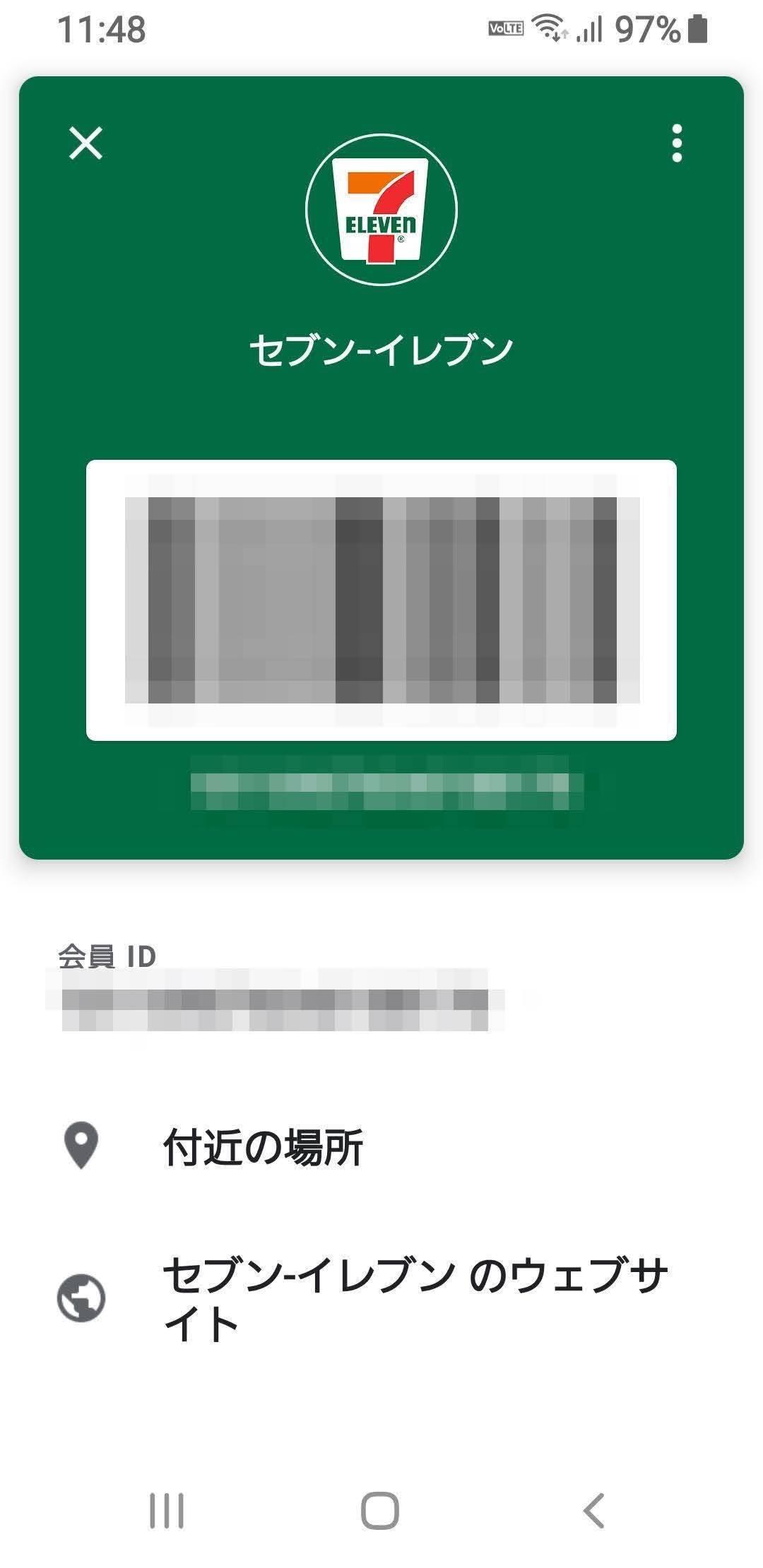 f:id:Azusa_Hirano:20200728120414j:plain