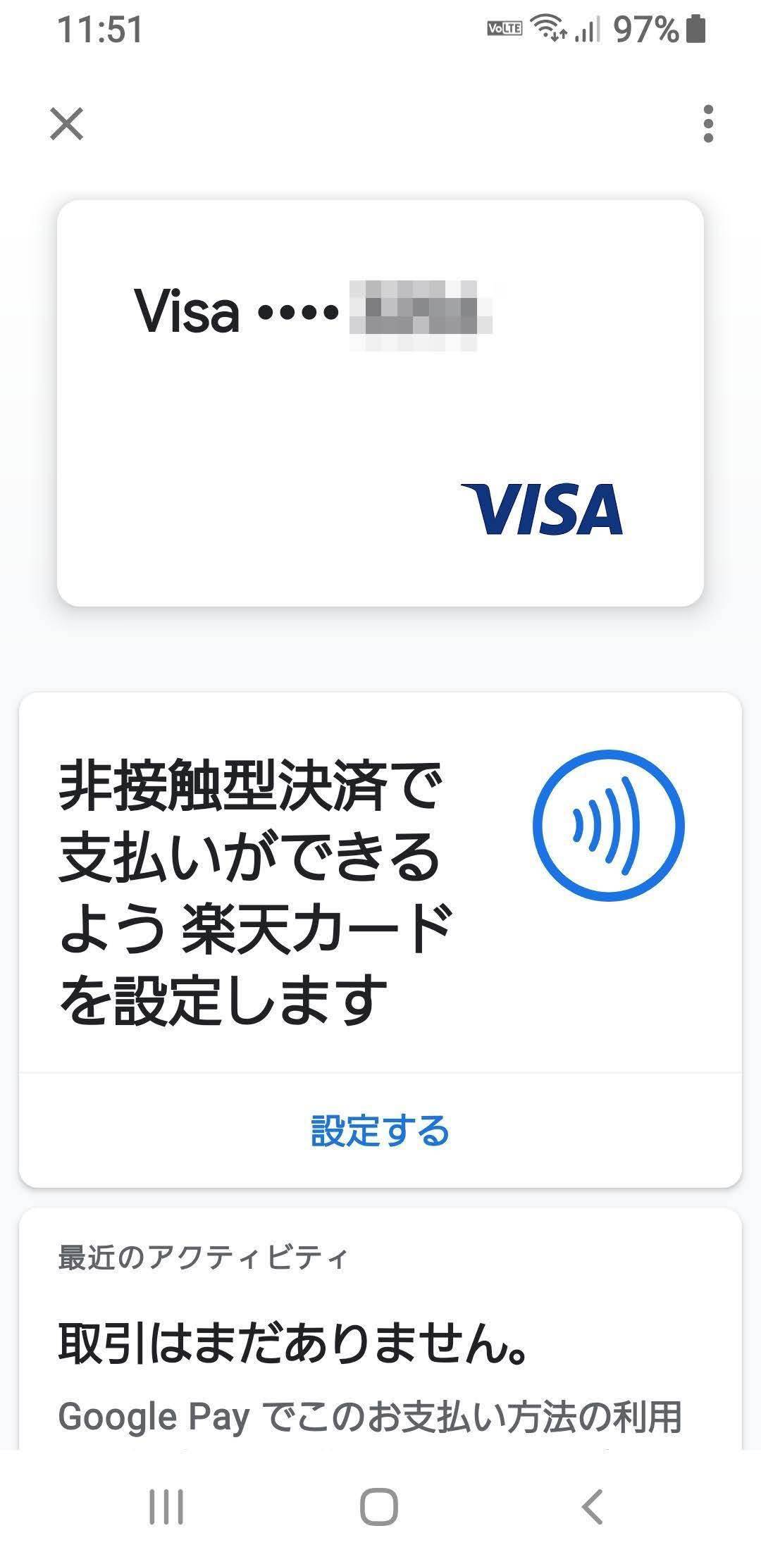 f:id:Azusa_Hirano:20200728120420j:plain