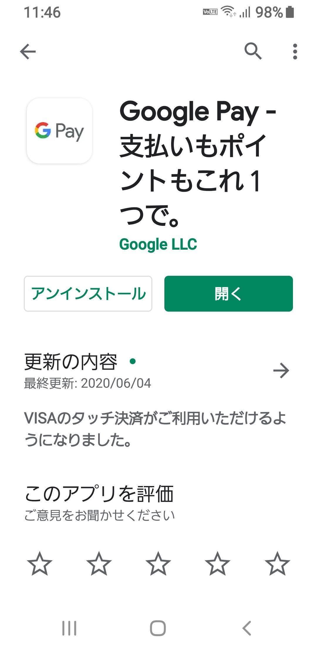f:id:Azusa_Hirano:20200728120426j:plain