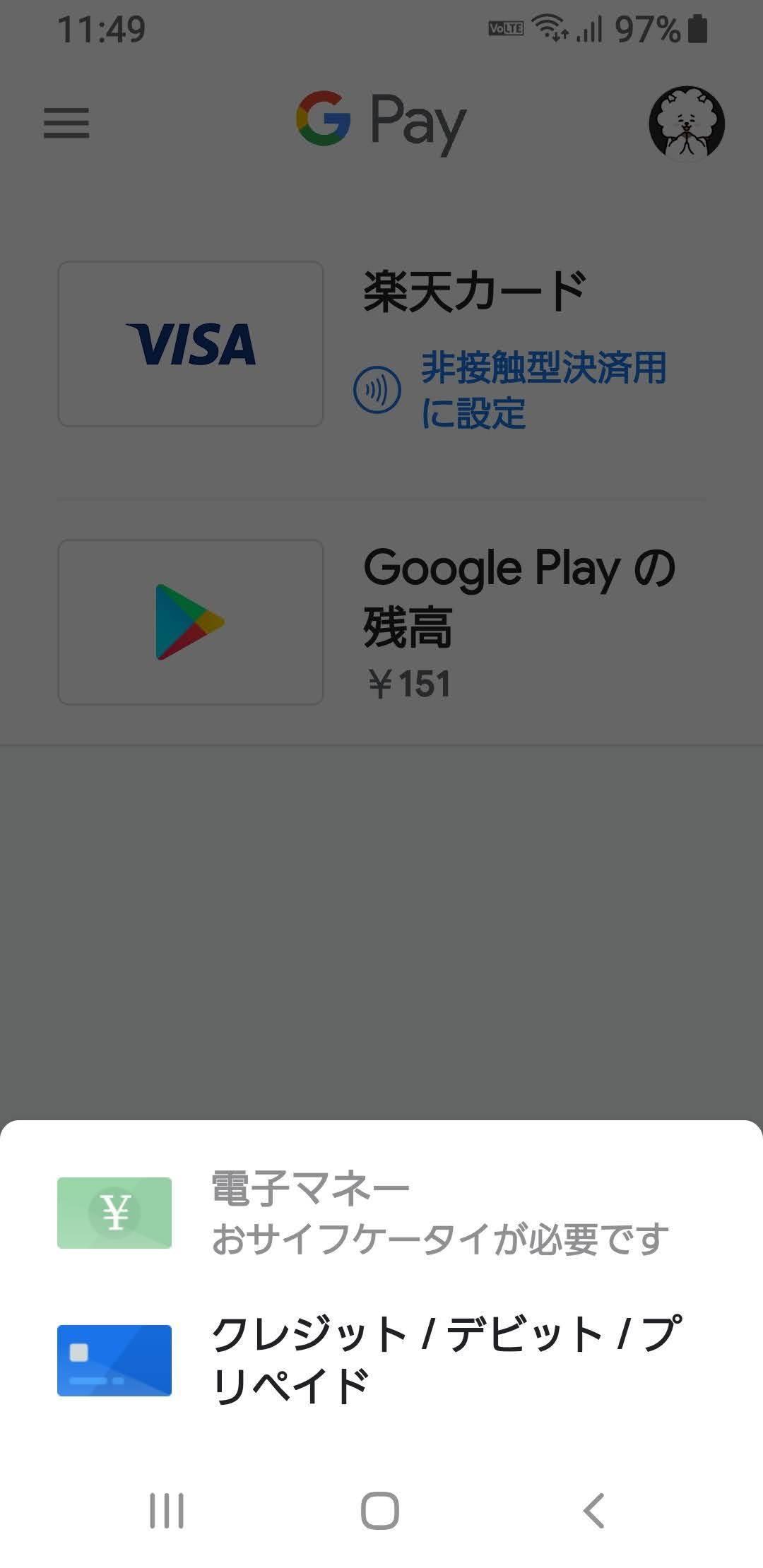 f:id:Azusa_Hirano:20200728120448j:plain