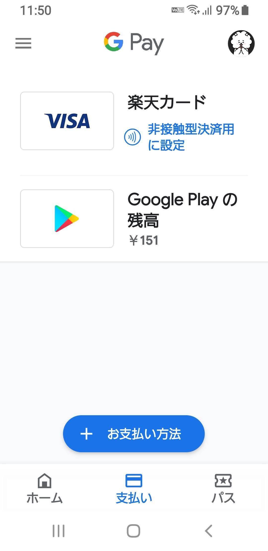 f:id:Azusa_Hirano:20200728120453j:plain