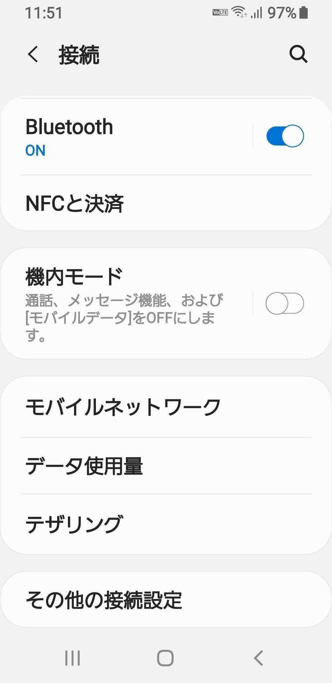 f:id:Azusa_Hirano:20200728120458j:plain