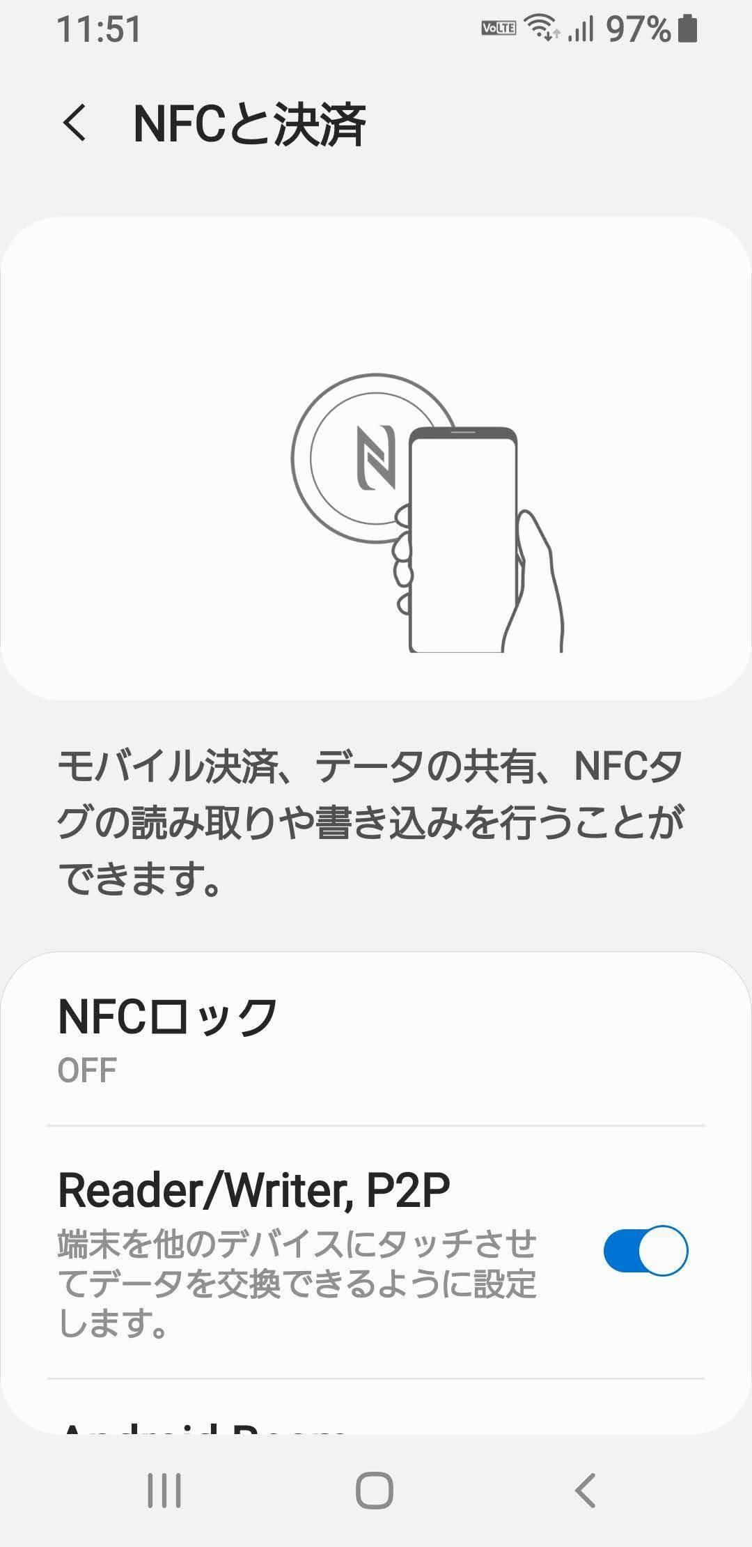 f:id:Azusa_Hirano:20200728120504j:plain