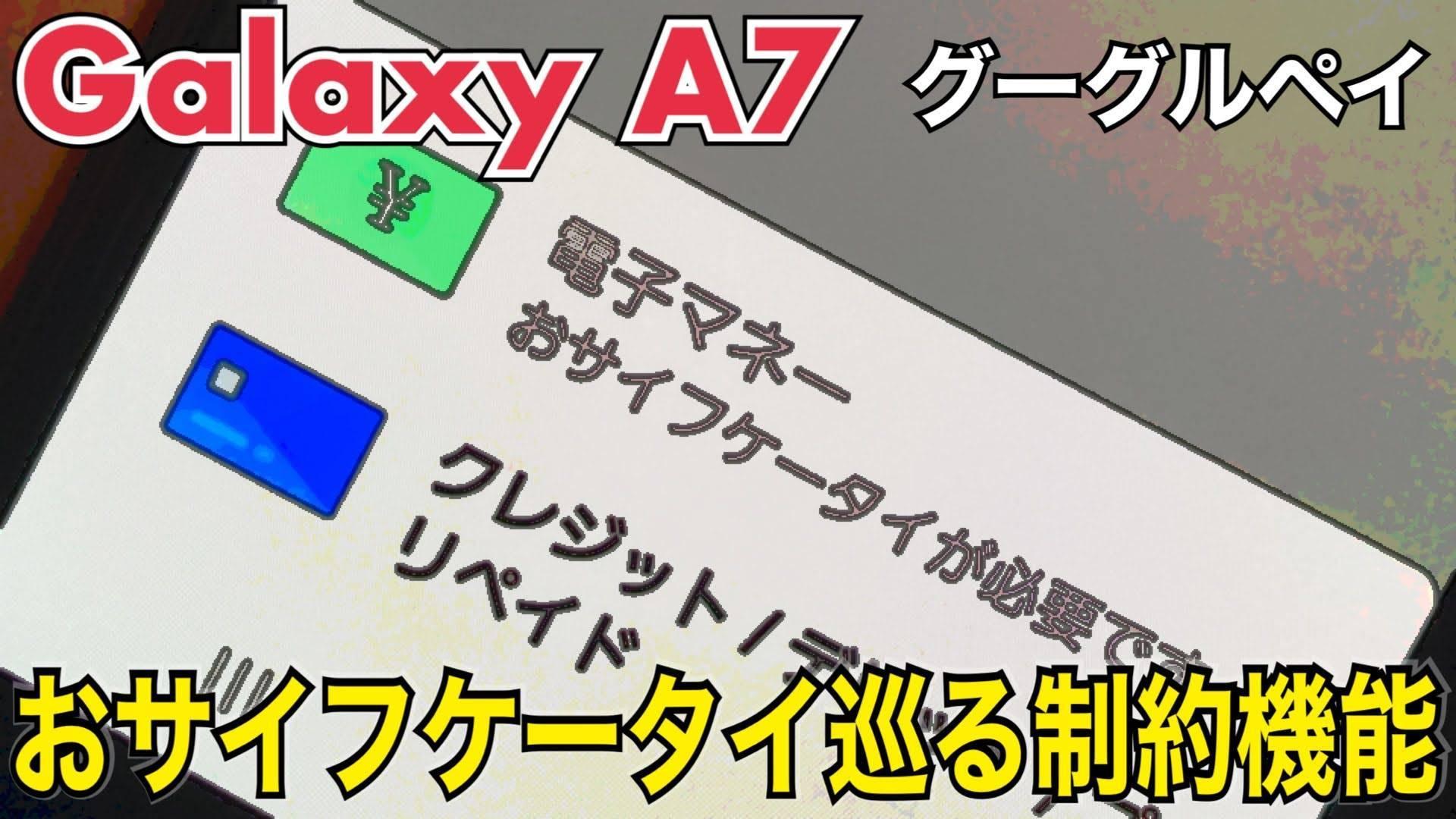 f:id:Azusa_Hirano:20200728124153j:plain