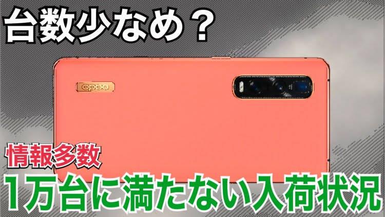 f:id:Azusa_Hirano:20200730051213j:plain