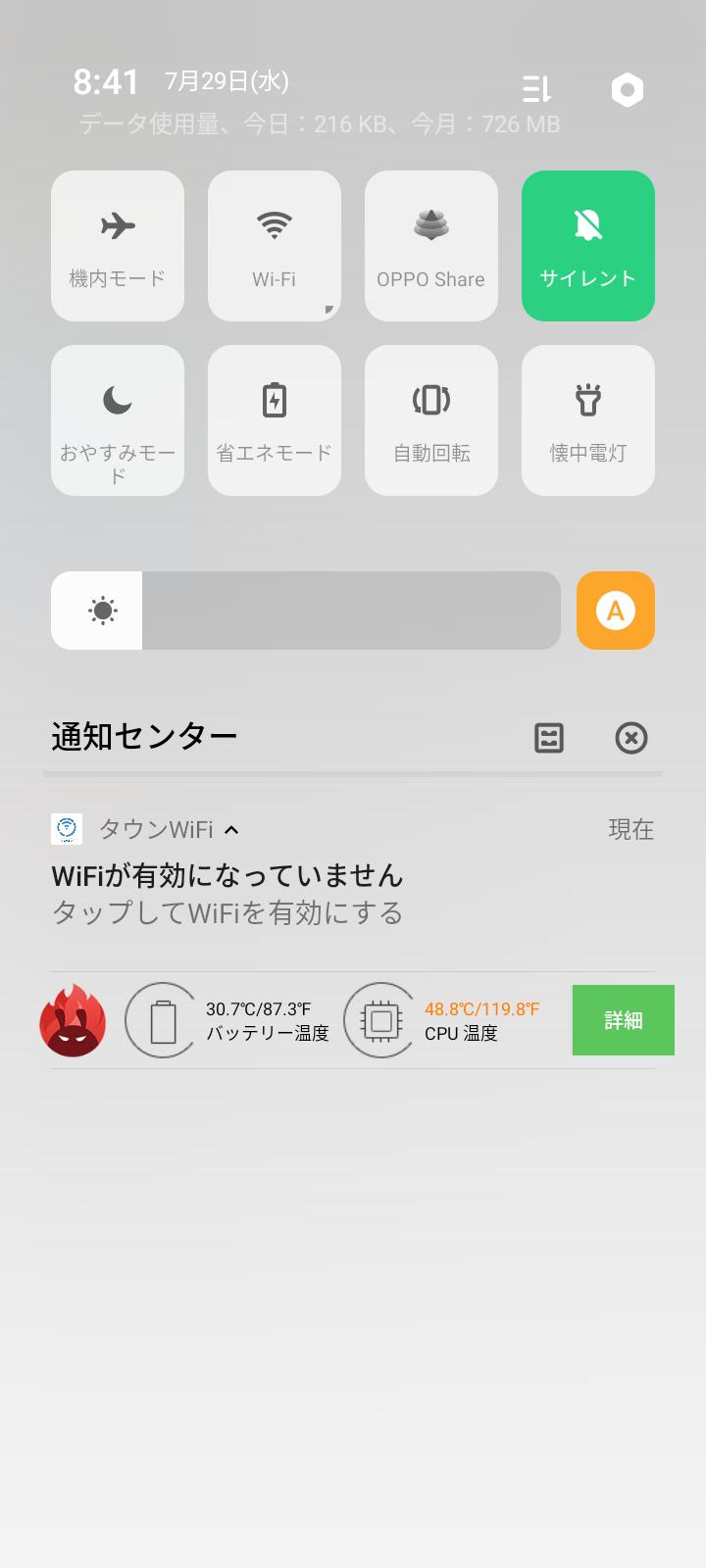 f:id:Azusa_Hirano:20200730055342p:plain