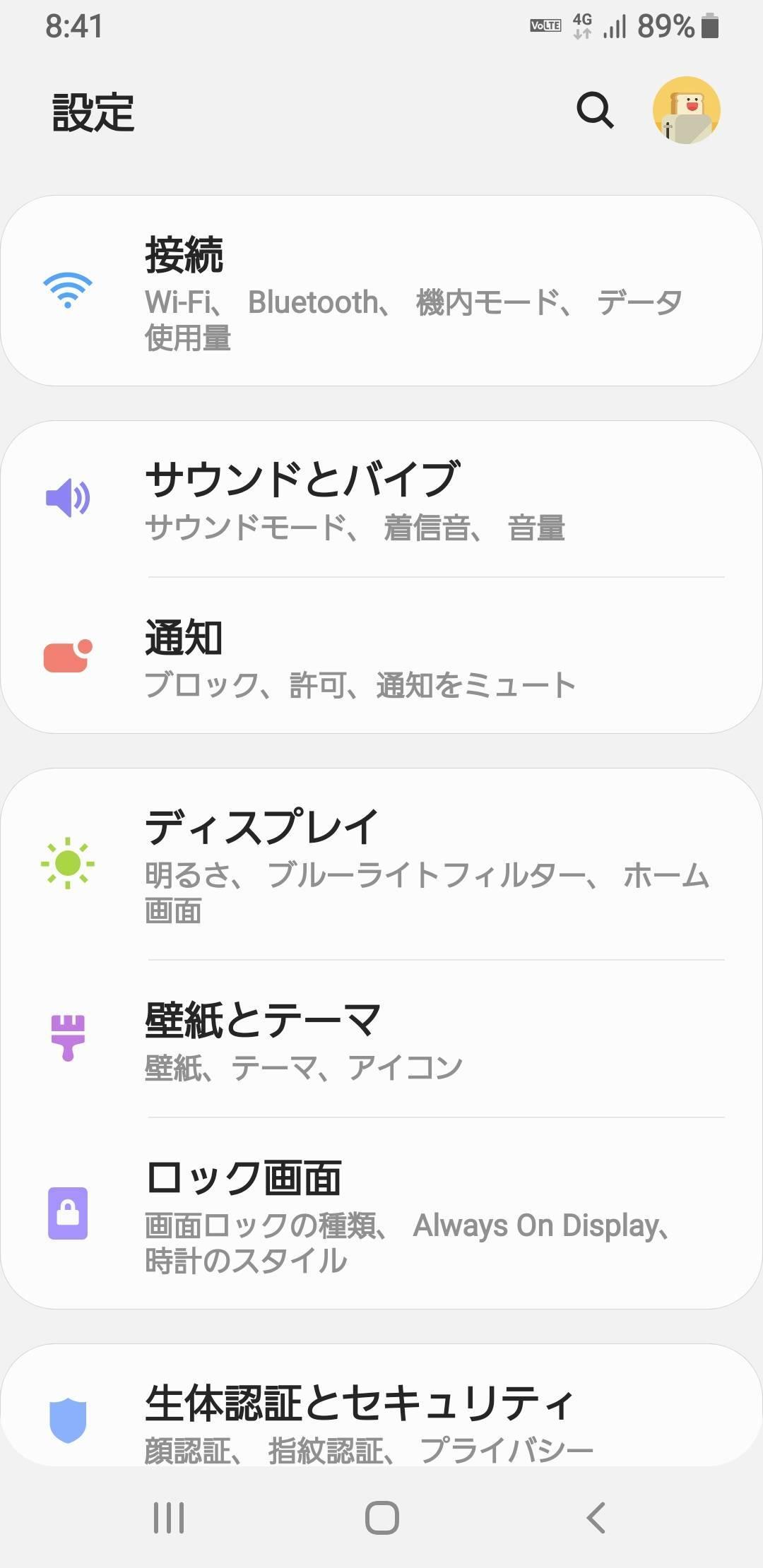 f:id:Azusa_Hirano:20200730055437j:plain