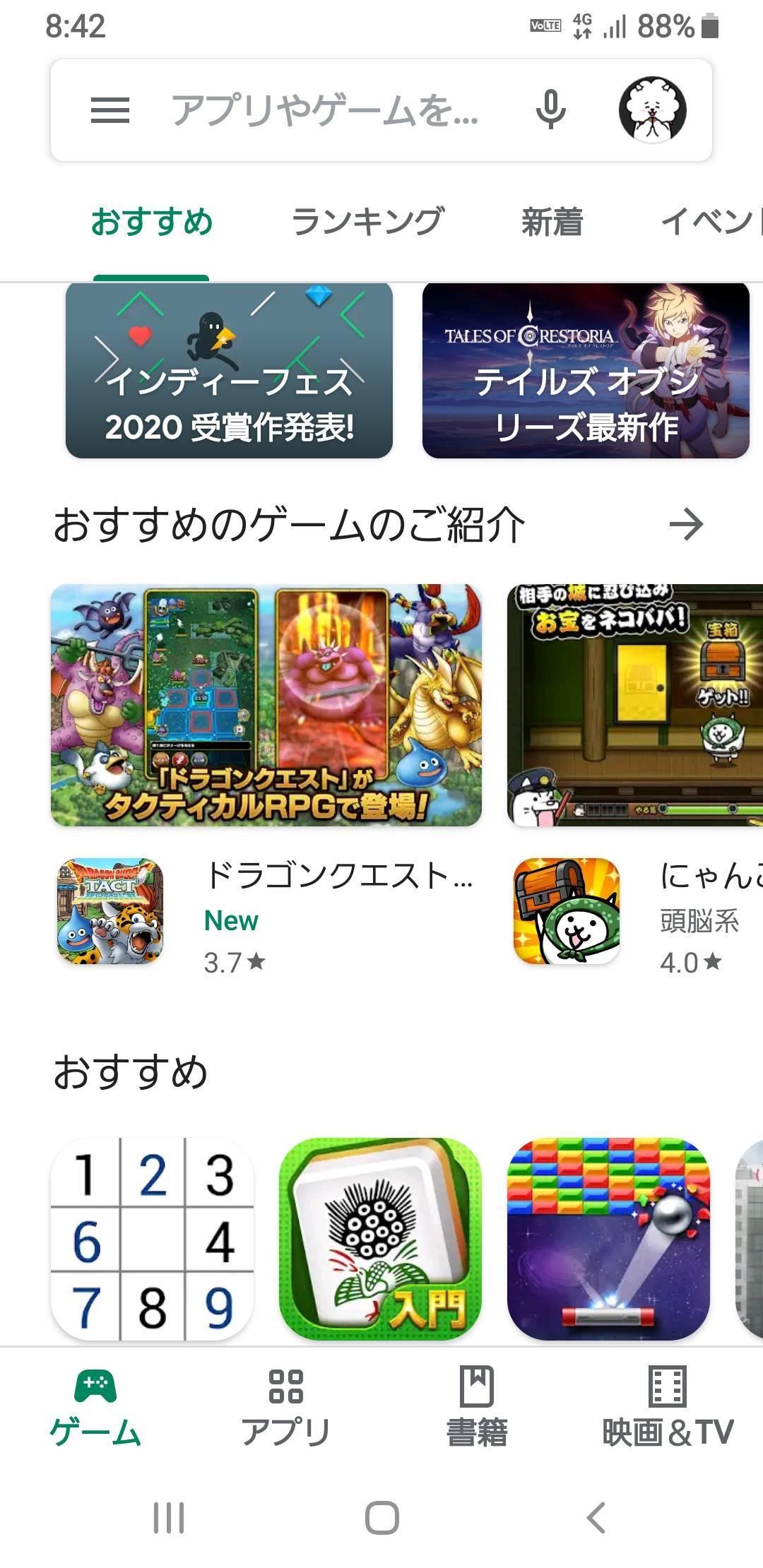 f:id:Azusa_Hirano:20200730055448j:plain