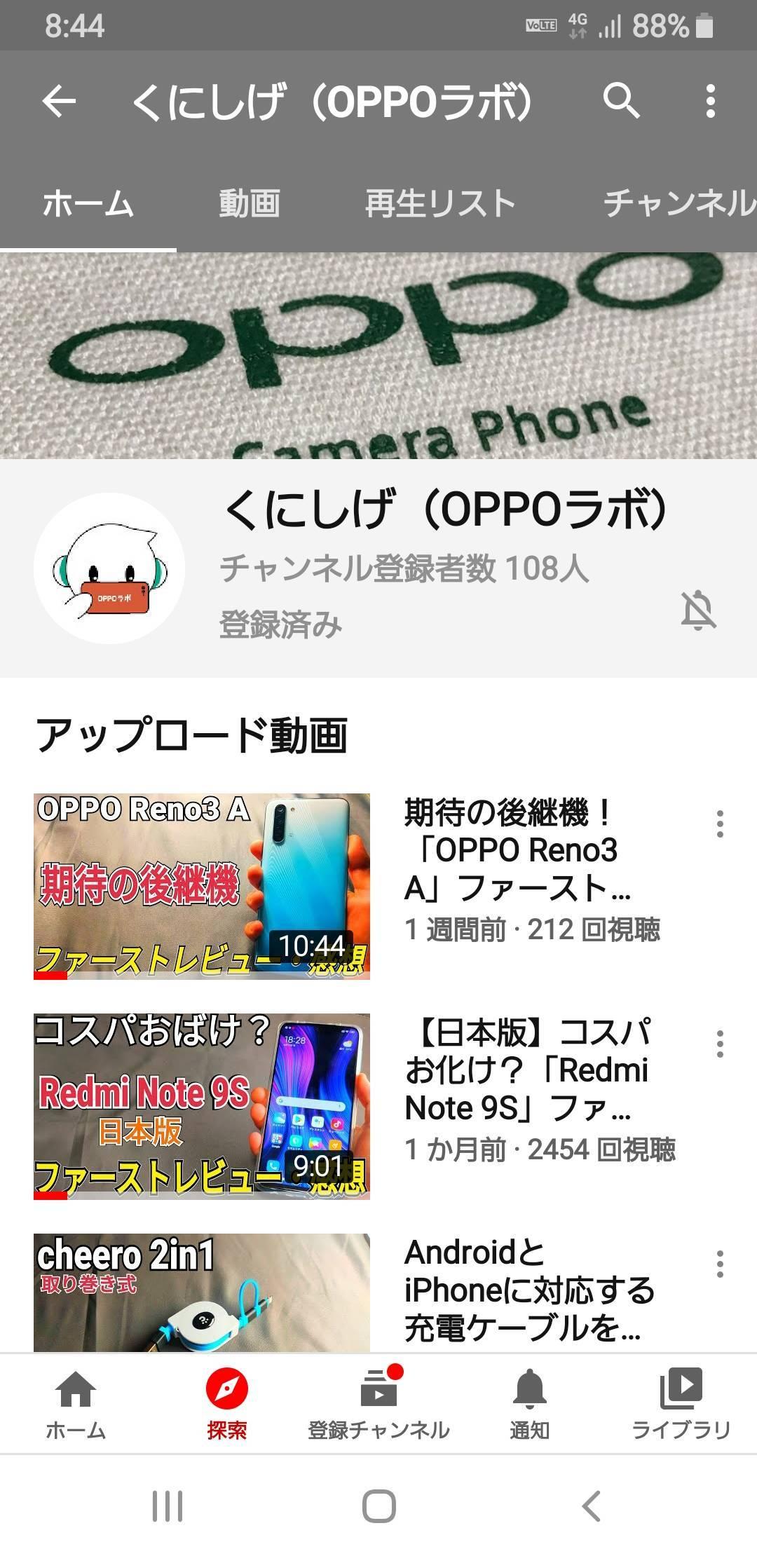 f:id:Azusa_Hirano:20200730055457j:plain