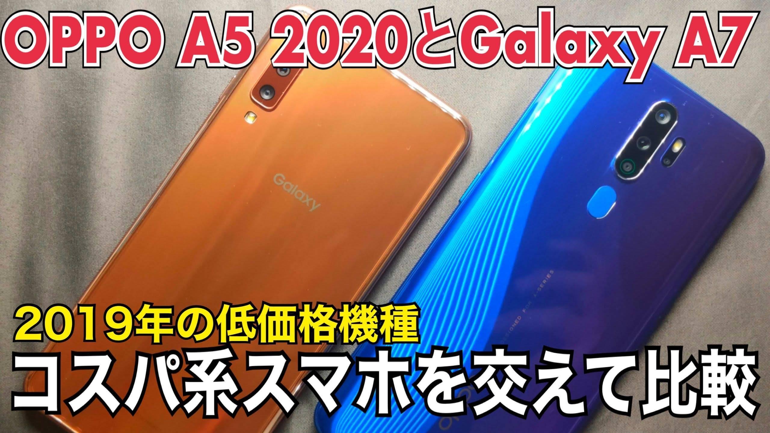 f:id:Azusa_Hirano:20200730090119j:plain