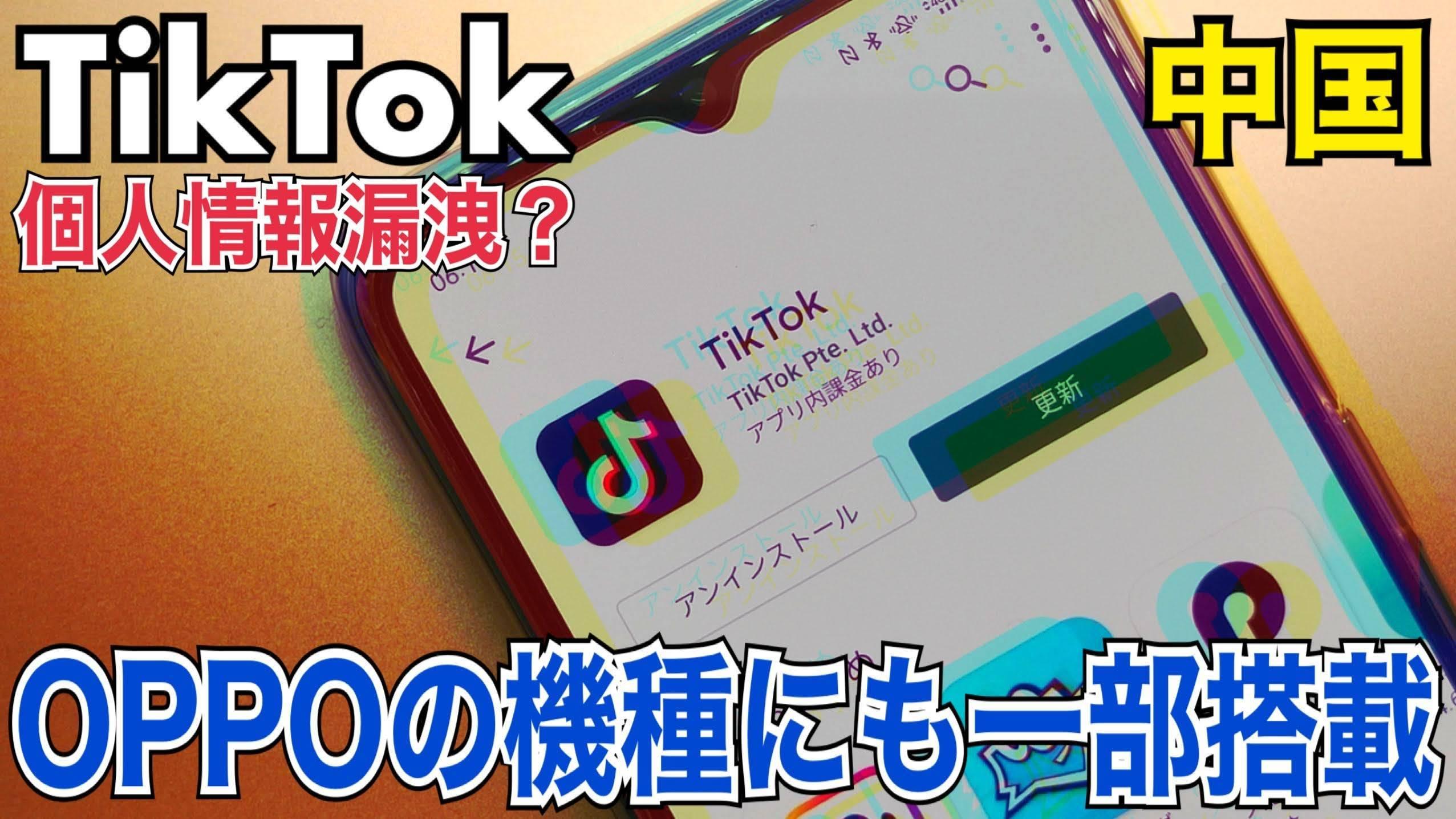 f:id:Azusa_Hirano:20200731062718j:plain