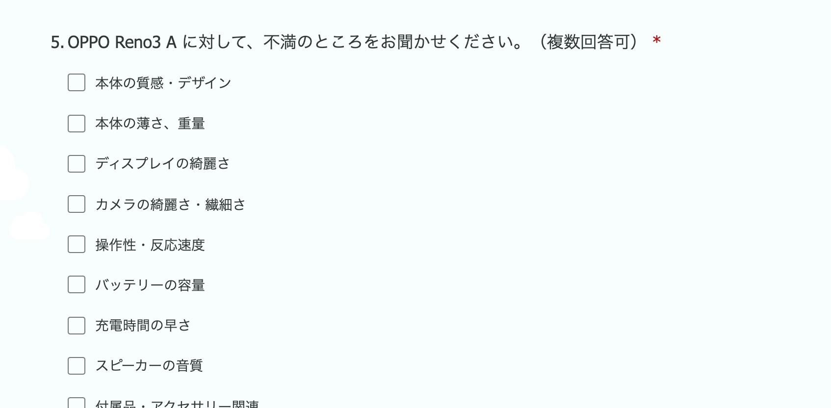 f:id:Azusa_Hirano:20200731112001p:plain