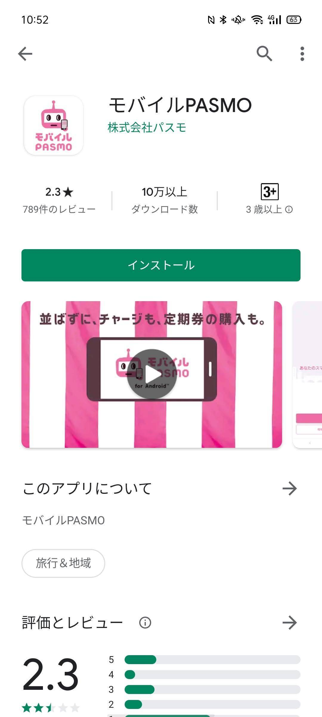 f:id:Azusa_Hirano:20200801105741j:plain
