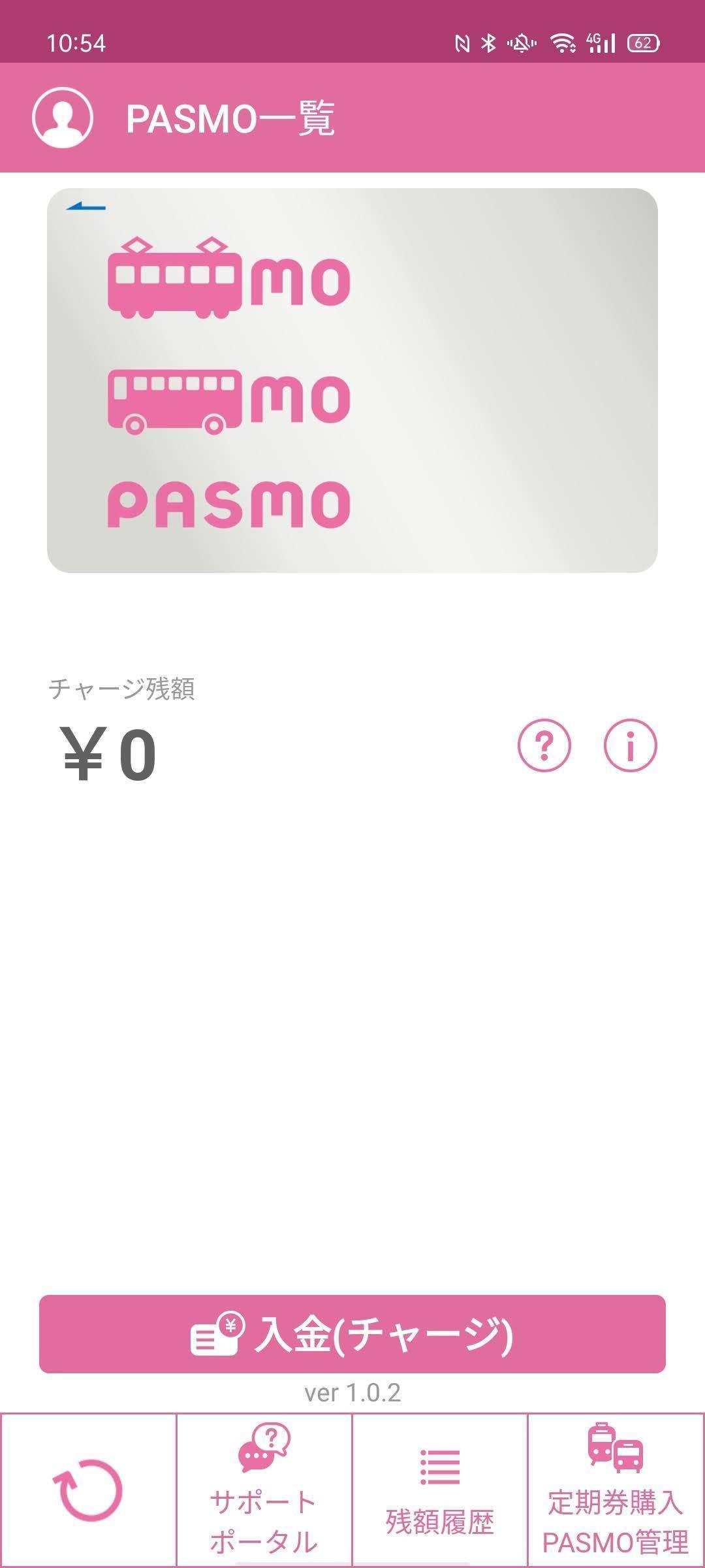 f:id:Azusa_Hirano:20200801105751j:plain