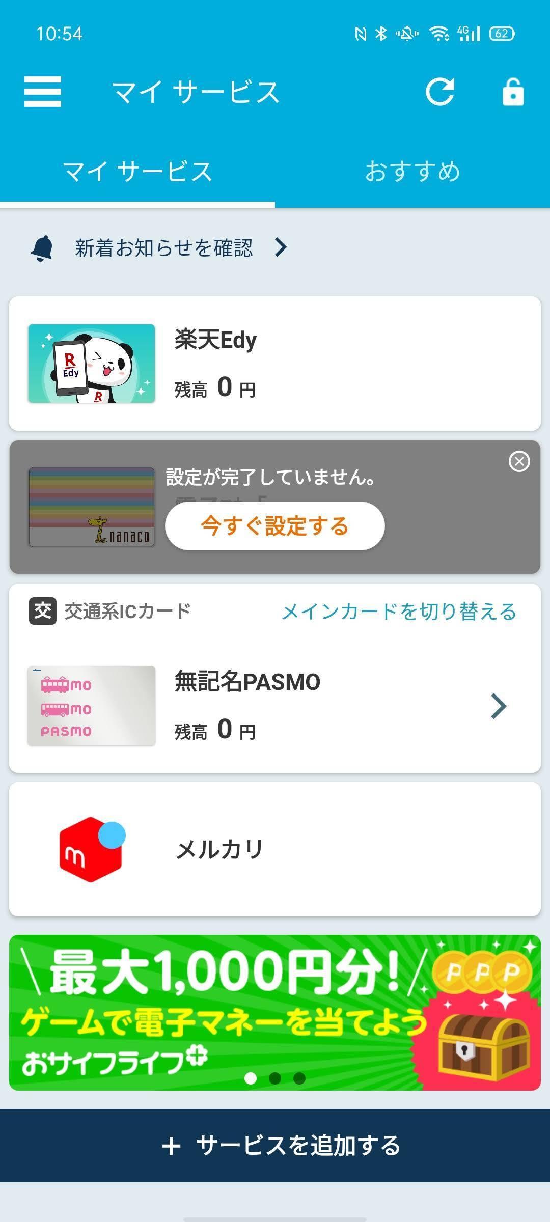f:id:Azusa_Hirano:20200801105757j:plain